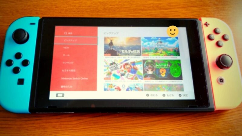 Nintendo Switch・携帯モード