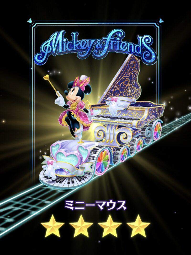 ミューパレ・ミニー星4ミュージックライド