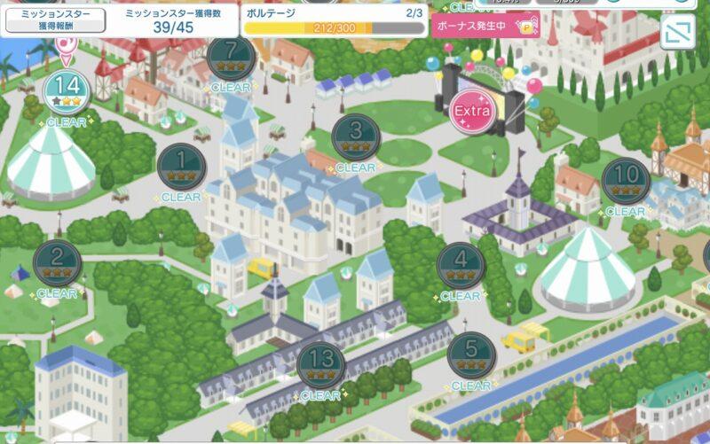 タウンイベント・STAGEマップ